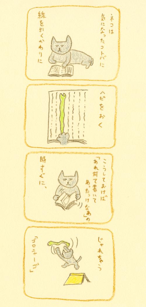 kanda_09_090319.jpg