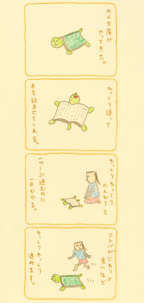 kanda_81_110601.jpg