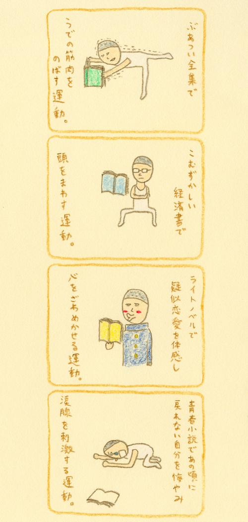 kanda_82_110817.jpg
