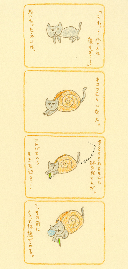 kanda_84_110824.jpg