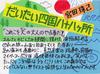 20110210pop.jpg
