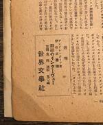 image02_広告.JPG