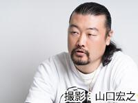 第231回:佐藤究さん