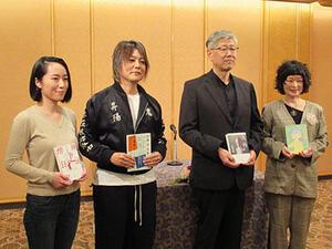 野間4賞、「文芸賞」は松浦寿輝『人外』に