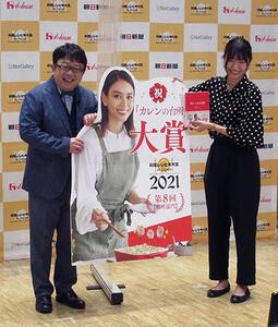 第8回「料理レシピ本大賞」、料理部門大賞は『カレンの台所』