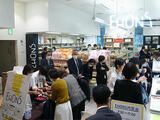 丸善ジュンク堂書店、「EHONS TOKYO」開店